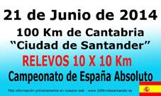 100_km_camtabria_2014